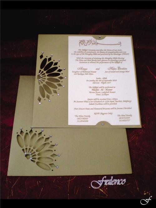 Laser Cut Flower Wedding Invitation & Envelope by Fralenco