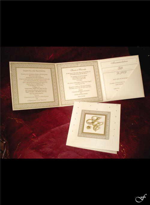 Wedding Invitation Beige Folded by Fralenco